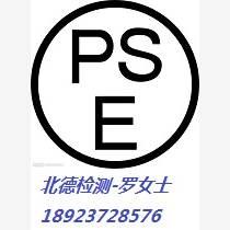 推发器CB认证RCM认证/日本PSE认证CE认证