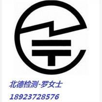專辦讀卡器VCCI認證鼠標VCCI認證藍牙鍵盤TELEC認證