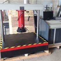球鐵樹脂井蓋壓力測試機JGY-600型井蓋抗壓機