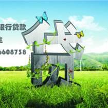 深圳哪里可以做个人房产抵押贷款