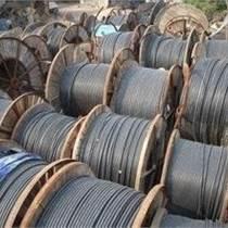 成都電纜回收公司