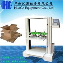 HC-702-1500紙箱抗壓試驗機 包裝系列試驗機品牌廠家