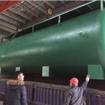 安徽寶綠供應太陽能微動力污水處理設備