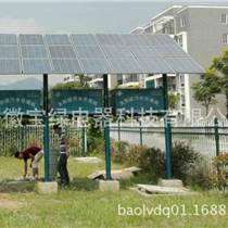 寶綠供應一體化生活污水處理設備