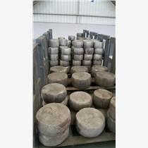 供應鋁鍛件2A70-T6