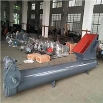 武鴻直銷出渣機 螺旋出渣機 絞龍軸 出渣機配件 品質保證
