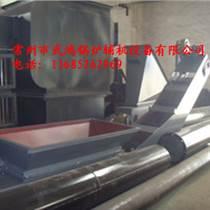 廠家制造銷售鍋爐出渣機 雙鏈刮板出渣機 出渣機配件 品質保證