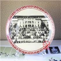 生日紀念盤  定做生日禮品陶瓷紀念盤