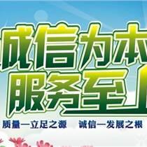 长宁区江苏路地铁附近电脑维修 数据恢复 服务器维修
