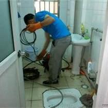 杭州小便池疏通
