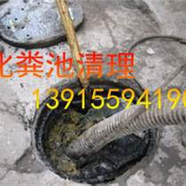 昆山錦溪鎮清理化糞池-抽移動廁所
