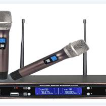 D-50一拖二U段无线话筒 真正智能话筒 自动感应 200通道 红外对频