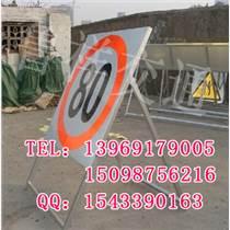 安徽標牌,道路指示牌,定做交通反光牌,施工支架標牌定做