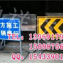 標牌,定制反光標牌,鋁板道路標牌,施工支架標牌銷售