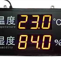 深圳瑞升达科技供应温湿度看板温度看板安全看板