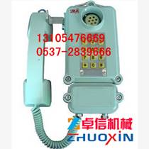 KTH106-1Z型矿用本质安全型自动防爆电话机批发KTH106/109防爆电话