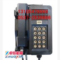 KTH109礦用選號防爆電話機新品KTH18防爆電話