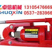 QY30液壓鋼絲繩切斷機加工8T/20T液壓鋼絲繩切斷機