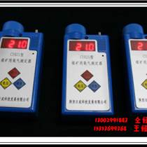 矿用可燃气体检测报警器2