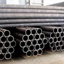 供青海无缝管和西宁厚壁钢管价格