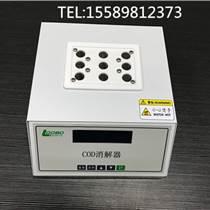 HI839800 COD消解反应器 原装进口 折扣价销售