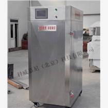 奶制品小型液氮速凍機