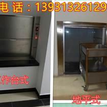 廠家直銷JL200型工作臺式宣化傳菜電梯