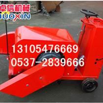 HQ-230路面切割機HQ-180路面切割機熱銷路面切割機