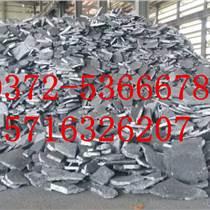 安陽金晟冶金 供應75硅鐵 72硅鐵