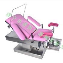 华诺妇产科多功能手术床人流手术台电动蓄电池双用手术台