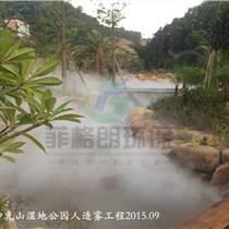 旅游景点人造雾降温设备  景观人造雾