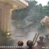 人造雾设备/景观人造雾设备/水池人造雾