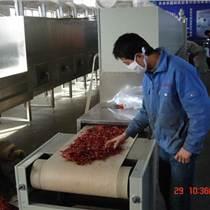 辣椒微波烘干機廠家定制價格終身服務