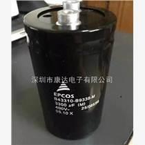 【B43310-B9338-M】EPCOS電容器
