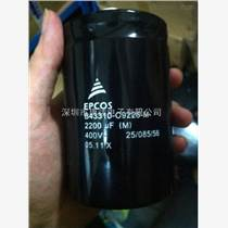 【B43310-C9228-M】EPCOS電容器