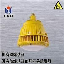供应FZD130 系列固定式LED灯具