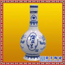 景德鎮陶瓷泡酒壇子5斤10斤裝酒瓶酒罐白酒容器密封罐酒壺酒缸
