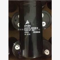 【B43310-A5338-M】EPCOS電容器