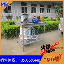 泰华新型粉煤灰散装机自动化粉料装卸设备