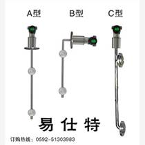 盐水在线密度测试仪,液体在线密度计,青海在线密度计