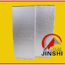 金石節能納米隔熱板高性價比節能保溫板鋼包隔熱材料