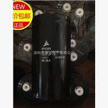 【B43310-B9688-M】EPCOS電容器