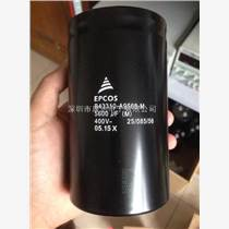 【B43310-A9568-M】EPCOS電容器