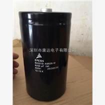 【B43310-A9828-M】EPCOS電容器