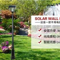 揚州弘旭供應2.2米太陽能庭院燈
