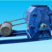低溫活性濃縮料粉碎機