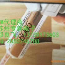 現貨供應3MDP8005可粘結尼龍與金屬的丙烯酸結構膠