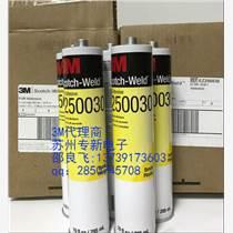 現貨供應3MEZ250030可粘木材尼龍的聚氨酯熱固膠粘劑