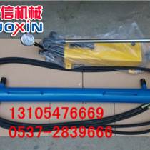 YJLQ-20液壓緊鏈器特價10T/15T/20T/30T液壓緊鏈器