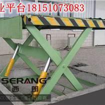 杭州装卸货提升平台|货物装卸平台